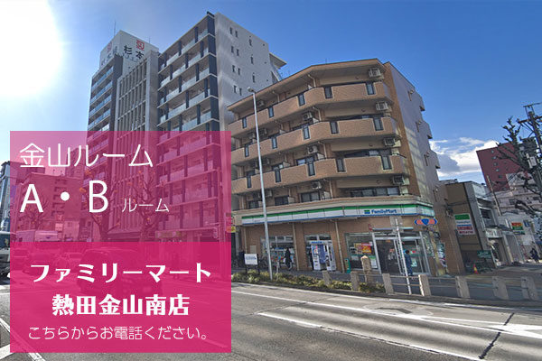 ファミリーマート 熱田金山南店
