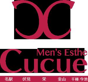 名古屋・名駅・栄・伏見・丸の内・金山メンズエステ【CuCue(きゅきゅ)】|出張マッサージ可